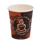 "Стакан ""Coffee Latte"" 250 мл."