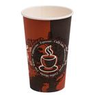 "Стакан ""Coffee latte"" 400 мл."