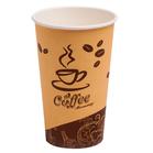 """Стакан """"Coffee morning"""" 400 мл."""