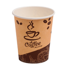 """Стакан """"Coffee Morning"""" 250 мл."""