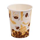 """Стакан """"Coffee Tea"""" 250 мл."""